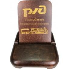 ПТ-2 Подставка под телефон РЖД