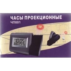 ЧП-001 Часы проекционные